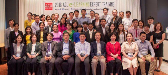 ເຂົ້າຮ່ວມເຝິກອົບຮົມໃນຫົວຂໍ້ 2016 ACU e-Learning Expert Training