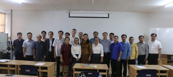 Higher Education ICT Network Workshop